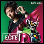 1/18発売 三浦大知 CDシングル「EXCITE」 (「仮面ライダーエグゼイド」主題歌) にRemix提供